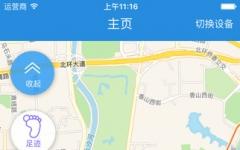 儿童天使iphone版 V1.0.5
