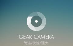 滤镜小相机 v3.0.16918