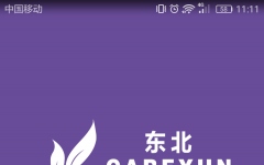 东北关爱体检 v1.04