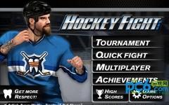 冰球格斗 v1.70