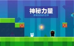 超級幻影貓iphone版 v1.34