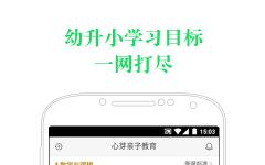 心芽亲子 v0.0.1