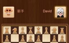 国际象棋iphone版