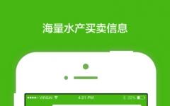 鱼大大iphone版 V1.0