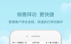 红圈营销iphone版 V4.4.0