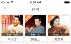 酷我FM iPad版 V1.8.6