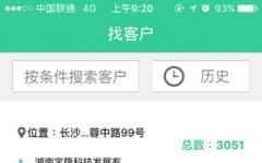 寻客iphone版 v4.0.1