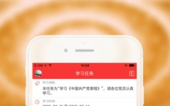 党员小书包手机版 v2.4.0.20160824