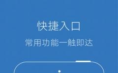 掌上弥渡iphone版 V2.0.0