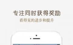 时光园iphone版 V1.0
