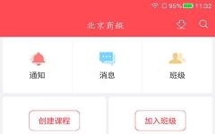北京商鯤 v1.3.0