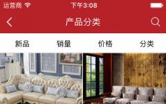 红木家具批发网 v2.0.0