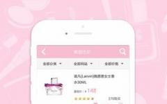 美价iphone版 V1.7