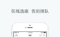 淘票票iphone版 V6.4.0