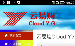 云易购 v2.5.4
