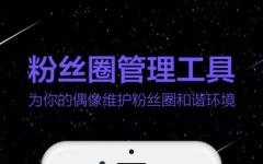 阿里星球iphone版 v9.1.0