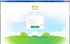 智慧树幼教互动平台 1.1.0.0pc版