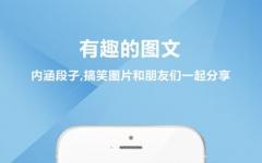 淘乐iphone版 v1.3.5