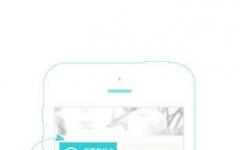 星火英语iphone版 v1.9.9