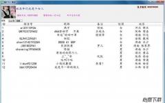 微信机器人 v1.3.7.51 官方版
