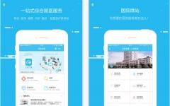 云医在线iphone版 V1.5
