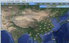 BIGEMAP谷歌卫星三维地图 v16.2.0 官方版