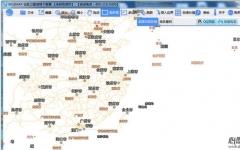 BIGEMAP谷歌衛星高程下載器 v16.7 官方版