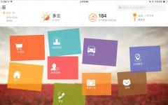 58同城iPad版 V7.4.1