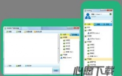 InsMsg企业即时通信 v3.7.6 官方版