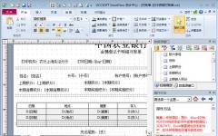 LabelPath_条码标签批量打印软件 v18.5绿色版