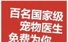 阿闻医生 v3.5.7 安卓版