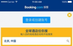 Booking.com缤客iphone版 v13.1