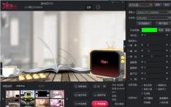 星伴侣视频直播 v2.2官方版