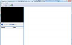 德威课件大师 v2.0.33官方版