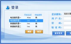 西部商品交易中心交易软件 v4.0官方版