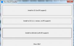 KonBoot_密码清除软件 v2.6免费版