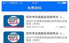 宏鹏教育 v1.3.8 安卓版
