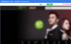 健少VIP视频解析播放工具 v1.0免费版