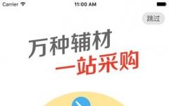 找材猫iphone版 v4.1.0 官方版