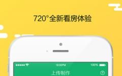 为屋现场iphone版 v1.3.1