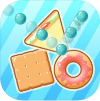 贪吃球 V1.0 苹果版