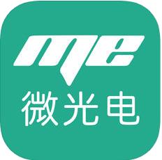 ME微光电 V1.3.8 苹果版