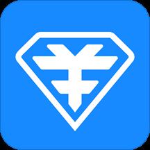 速貸超人 V2.1.0 蘋果版