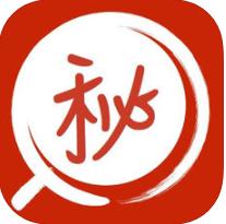洞见者 V1.0 苹果版