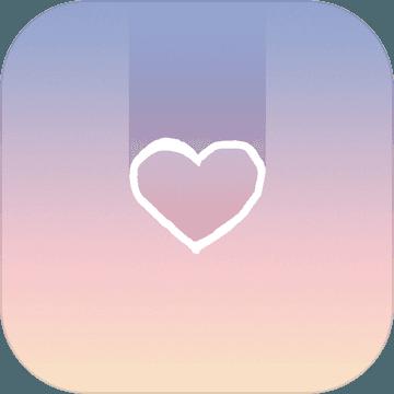 自我治愈 V1.0.06 苹果版
