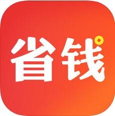 天天省钱购 V1.0 苹果版