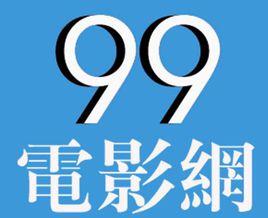九九�影�W V1.3.1 安卓版
