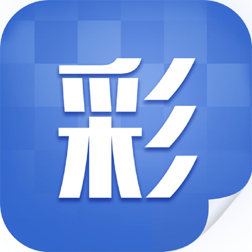 亿彩今日头条采集转换器 v1.0 官方版