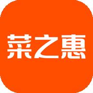 菜之惠 V1.0.0 安卓版