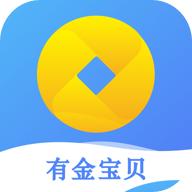 有金宝贝 V1.1.7 安卓版